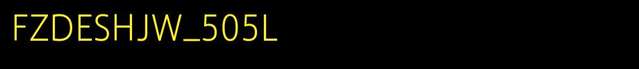 Founder Desai black series font package, founder Desai black series font package download - founder Desai black simplified 505L.TTF ( negrita -1.89MB ) font download